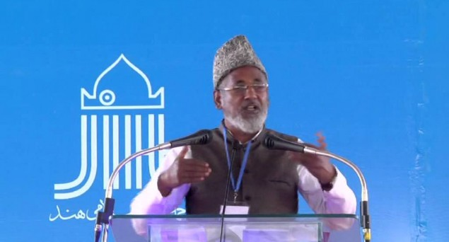 Jamaat-e-Islami Hind Demands Creation Of 'Special Education Zones' In Muslim Concentrated Districts