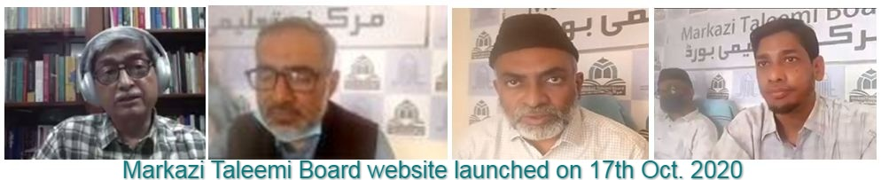 Markazi Taleemi Board website launched