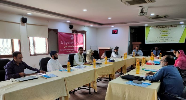 6-day workshop on preparation of urdu textbook concludes