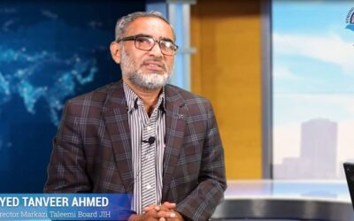 Role of Education in formation of Strong Family (Interview of Syed Tanveer Ahmed, Director, Markazi Taleemi Board)