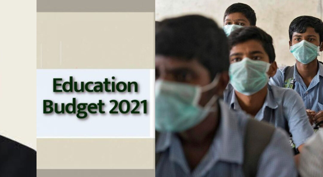 Markazi Taleemi Board, JIH calls cutting budgetary allocation for education, detrimental to country's future