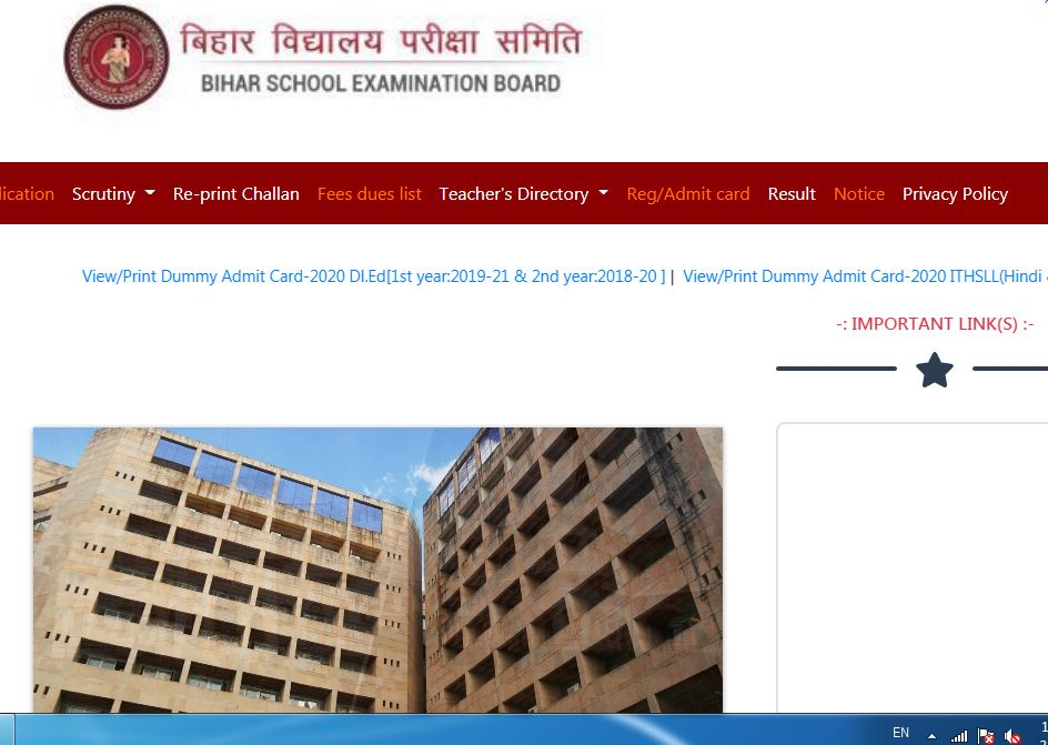 Bihar D.El.Ed Special Exam 2020 Time table available online, Get Direct Link Here