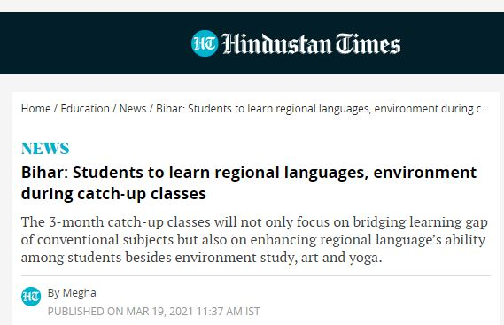 Bihar: Students to learn regional languages, environment during catch-up classes