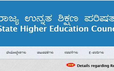 karnataka state higher education council  details regarding research grants/fellowship January – March 2021