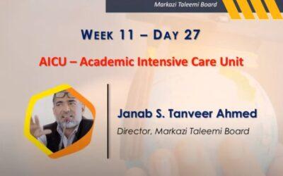Online Teacher Education Program   Academic Intensive Care Unit (AICU)   Mr. Tanveer Ahmed