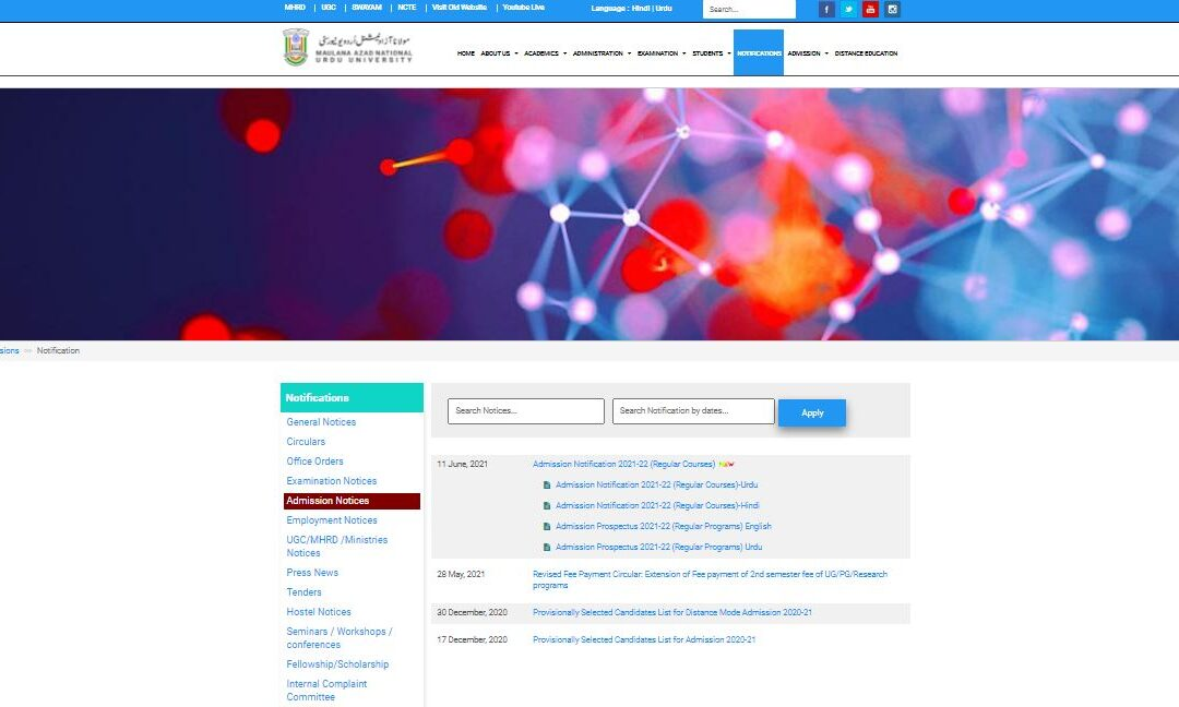 MANUU Application Form 2021 (Released)- Apply Online