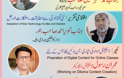 How to take online classses? Webinar on 2nd Aug., 2021, 11 am to 12:30 pm