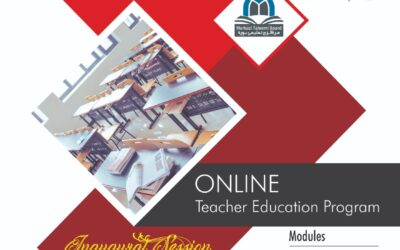 Online Teacher Education Program  Inaugural Session – 5th July, 2021 at 3:30 p.m.