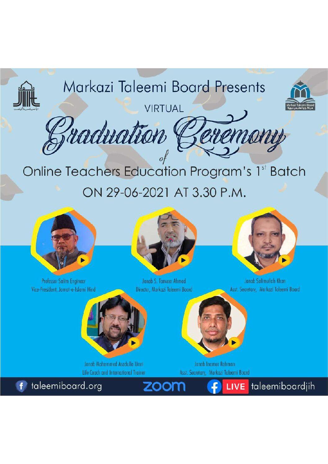 Online Teacher Education Program | Batch 1 Graduation Ceremony June 29, 2021